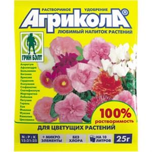 Агрикола для цветущих растений